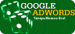 Adwords gambling spin palace casino online support